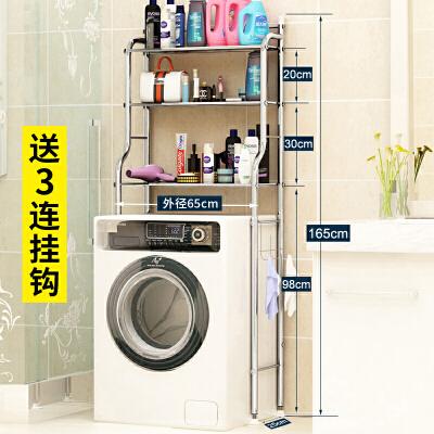 不锈钢卫生间置物架壁挂浴室收纳厕所洗手间洗衣机马桶架子落地式  欢迎光临!本店为企业店铺,请放心购买。