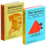 【预订】另类建筑:宠物和移动建筑 2册套装 特色设计 英文原版