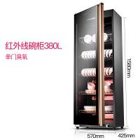 消毒柜家用立式厨房消毒碗柜商用双门大容量经济碗筷食堂