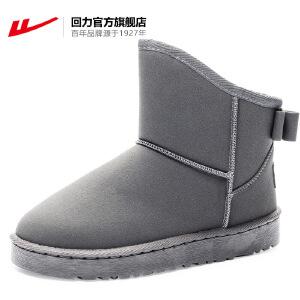 回力官方旗舰店 雪地靴2018新款百搭韩版学生皮毛一体冬季短筒二棉鞋