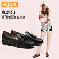 Safiya/索菲娅春商场同款牛皮流苏舒适单鞋女鞋SF71112221