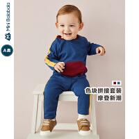 【每满299元减100元】迷你巴拉巴拉婴儿长袖套装2019秋新品男女宝宝运动撞色两件套衣服