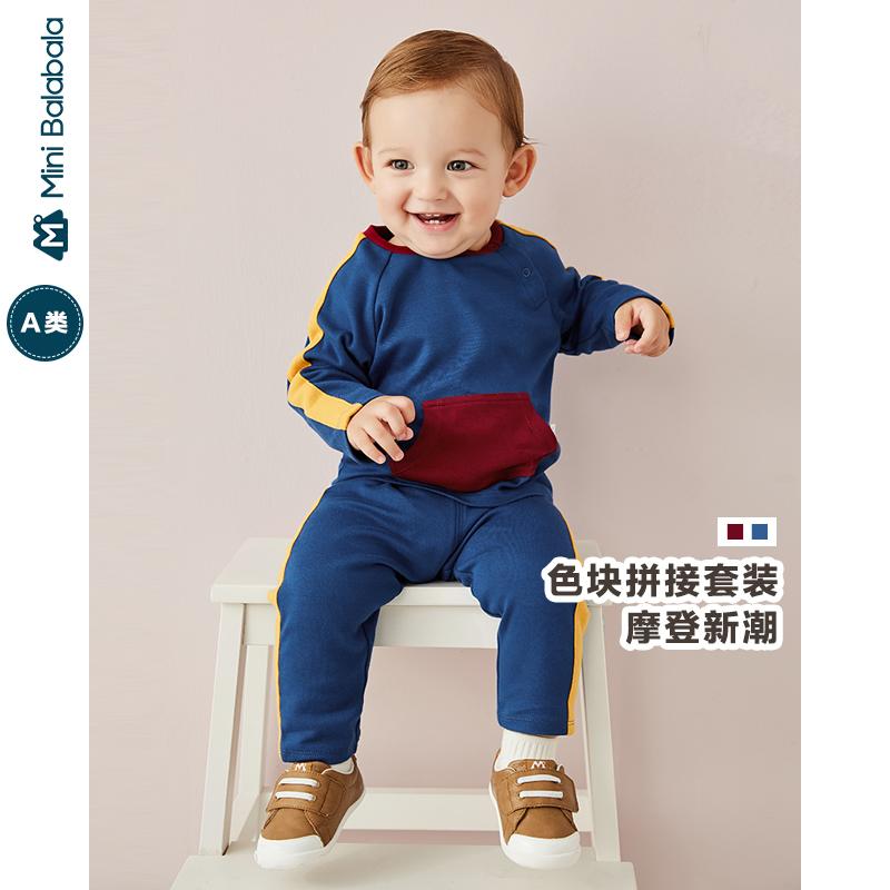 【清仓3件3折】迷你巴拉巴拉婴儿长袖套装2019秋新品男女宝宝运动撞色两件套衣服