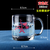 微波炉加热牛奶钢化玻璃杯 乐美雅钢化玻璃杯变色水杯耐热带把牛奶杯泡茶杯微波炉加热杯家用 变色红 380ml(送勺 垫子