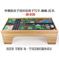 拖马斯小火车木制轨道玩具套装游戏桌2-3-5岁男女孩木质玩具套装定制