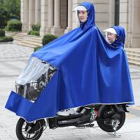 电动自行车男女骑行雨衣双人母子加大加厚电瓶车防水单车雨披 XXXXL