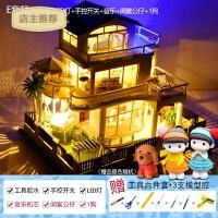 diy小屋温哥华手工制作房子模型别墅拼装玩具创意新年生日礼物女SN8866 +闺蜜公仔+