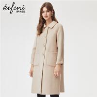 伊芙丽2019冬装新款单排扣宽松中长款双面呢大衣毛呢外套女1AB970732D