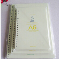 道林活页本芯 米黄色纸张 活页芯 20孔 26孔 笔记本替芯 活页芯内页 记事本内芯纸