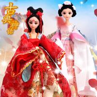 古代仙女秋香武媚娘嫦娥奔月女孩儿童玩具仿真古装娃娃玩具