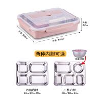 304不锈钢保温饭盒学生成人快餐盘分格上班族便当盒四格带盖套装