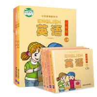 英语 三年级上册 一年级起点 义务教育教科书 小学课本 教材 清华大学版