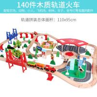 儿童托�R斯小火车轨道玩具车88电动车汽车滑道过山车男孩木质积木定制
