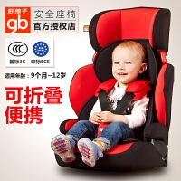 好孩子goodbaby儿童安全座椅CS901已过3C认证9个月-12岁可折叠