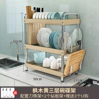 厨房置物架晾放碗碟盘子架家用台面收纳架装碗筷收纳盒碗架沥水架