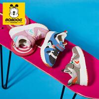 【折后价:64.9元】巴布豆童鞋儿童机能鞋2020新款网面透气男童女童休闲鞋宝宝学步鞋