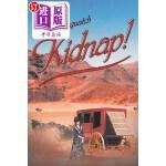 【中商海外直订】Kidnap!