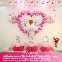 字母气球结婚婚礼婚庆铝膜铝箔爱心字母气球套餐装饰结婚创意婚房卧室浪漫布置