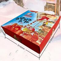 中国传统节日绘本故事系列全8册礼盒装元宵清明端午中秋重阳节过大年啦新年绘本故事书本0-1-3-6周岁婴幼儿园早教书籍儿