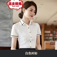 2019新款女装夏装白色衬衫职业装衬衣短袖气质修身面试工作服批发