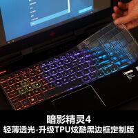 hp惠普光影暗影精灵4代键盘膜笔记本电脑防尘全覆盖配件保护贴膜15.6寸plus17.3寸pro 2