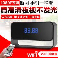wifi新款广角彩色手机远程高清1080P电子钟机 无线时钟监控摄像头 深灰色