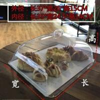 透明长方形餐盖保鲜盖菜盖蛋糕面包盖罩烤盘罩塑料圆形盖子食品盖 照菜的盖子