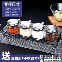厨房盐罐玻璃调味瓶烧烤调料瓶罐调味罐胡椒粉瓶调料盒套装撒料瓶