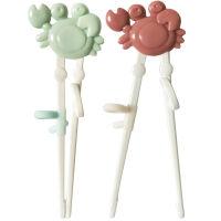 小豆苗儿童筷子训练筷宝宝练习筷学习筷家用小孩辅助筷学萌宠筷子