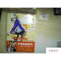 【二手旧书8成新】网球王子(2008全全明星纪念画集)