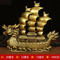 办公室摆件铜一帆风顺龙头帆船摆件客厅办公室桌面装饰品新房礼品
