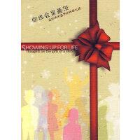 """""""你也会是盖茨――送给未来盖茨的新年礼物""""精美记事本(赠品)"""