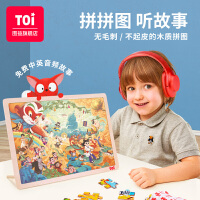 TOI 24片/46片/ 48片/80片/ 100片/102片儿童木质拼图 早教益智玩具 圣诞恐龙磁性中国/世界地图2