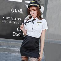 空姐制服情趣丝袜套装主播极度诱惑情趣内衣女包臀裙血滴子激情角色扮演