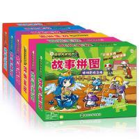 6盒植物物大战僵尸3d立体拼图 全套儿童故事拼板拼插 幼儿益智拼装小玩具纸质4-5-6-7-8岁宝宝男孩益智智力开发观