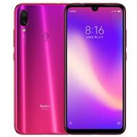 小米 红米Note7 Pro 手机 暮光金 全网通 6G+128G