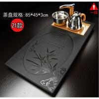 家用乌金石黑檀茶盘实木简约茶台功夫茶具套装全自动一体电热磁炉