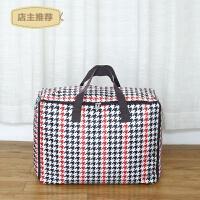装棉被子衣服的大袋子衣物整理袋牛津布收纳袋防潮防尘布艺储物袋SN1411 升级款-