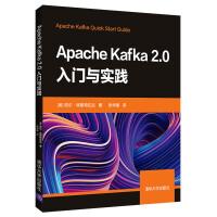 Apache Kafka2.0入门与实践