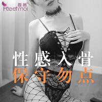 性感情趣内衣女性制服透视三点式激情套装骚午夜魅力夜火挑逗用品