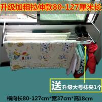 窗户晾衣架窗户不锈钢窗外阳台晒架晾晒架栏杆小型多功能晾凉衣毛巾晾晒架