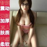 可插日本高级充气i娃娃真人男用欲女实体硅胶娃哇女屁股成人用品9