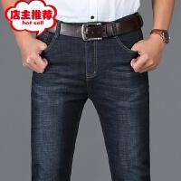 夏季男装牛仔裤中年牛仔裤男直筒高腰宽松男裤商务休闲时尚长裤子 蓝黑色 29 二尺二