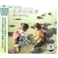 正版 东方的天使之音12 光阴的故事 CD 北京天使合唱团