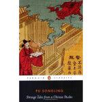 【二手旧书8成新】Strange Tales from a Chinese Studio Pu Songling(蒲松
