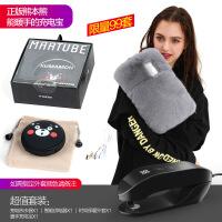 【特惠购】电热水袋宝充电暖宝女热宝防爆毛绒可爱注水暖手暖手宝肚子暖水袋