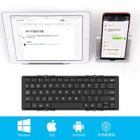 三折叠蓝牙键盘 安卓ipad平板电脑通用便携专用可连华为m6无线迷你