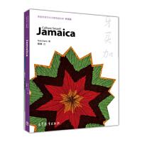 体验世界文化之旅阅读文库 牙买加