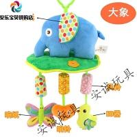 抖音同款玩具宝宝摇铃床头铃床挂风铃婴儿风铃推车挂件铃响纸玩具抖音同款 大象 风铃
