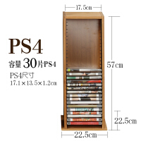 CD架DVD收纳架 碟片架 ps4游戏光盘整理架 蓝光碟 黑胶碟片架